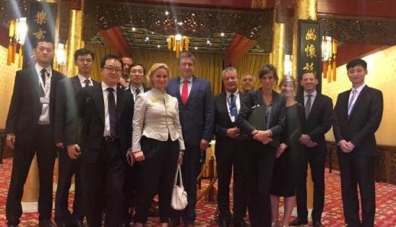 Visite d'état en Chine, délégation sous Jan Jambon, vice-Premier ministre et ministre de la Sécurité et de l'Intérieur, septembre 2017.